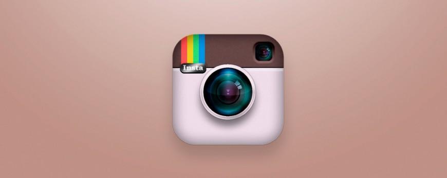 Une bonne intégration sur Instagram